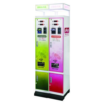 自动兑币机