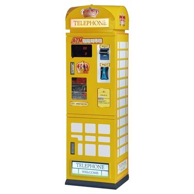 自助售币机