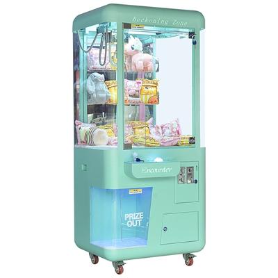 心动娃娃机(五金机箱)2