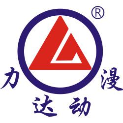广州力达动漫科技有限公司