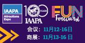 IAAPA 2018