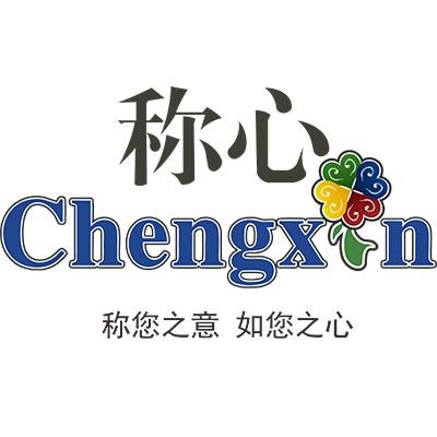 广州称心游乐设备有限公司