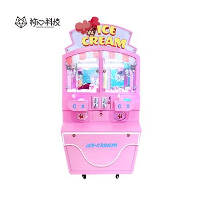 双人迷你冰激凌精品机