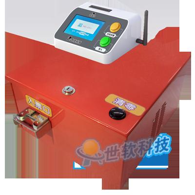 国产碎票机(IC卡扫码存票盒)