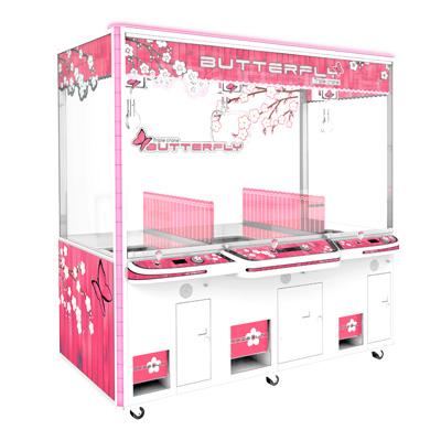 三人娃娃机-Butterfly-pink
