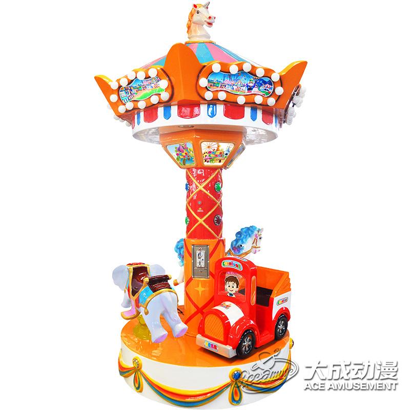 大成动漫【三人转马】 三座起旋转小马,体验丰富!