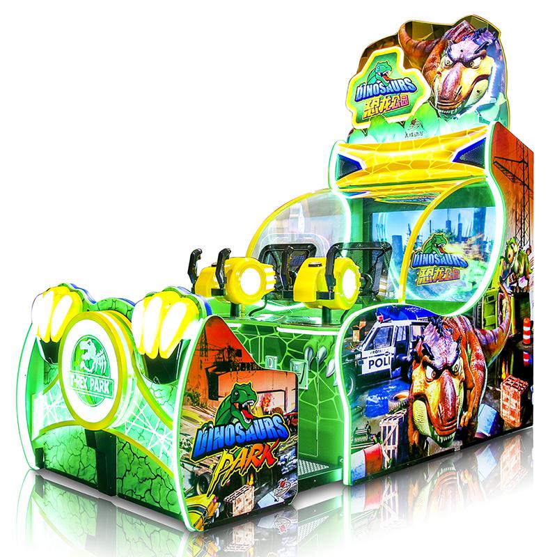 大成动漫【恐龙公园】行业首款侏罗纪主题射球游戏