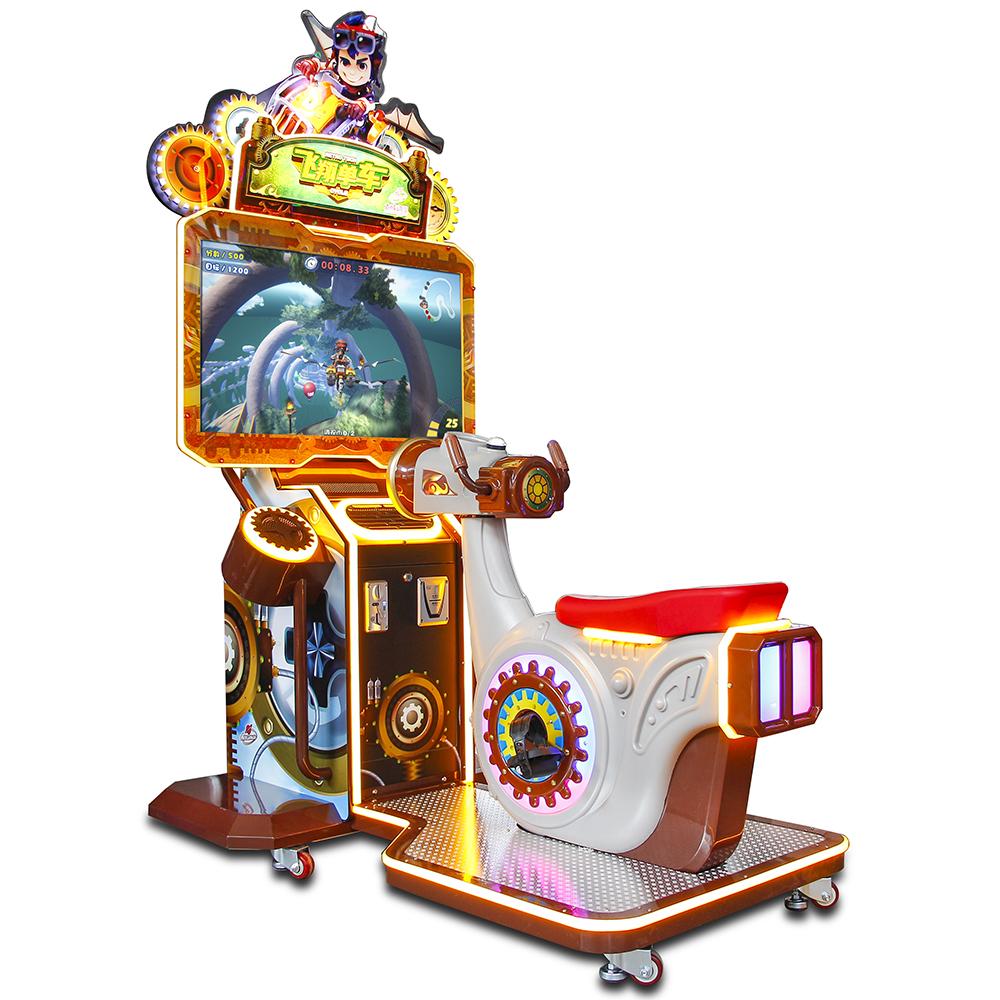 大成动漫【飞翔单车-儿童单人版】360度自由飞翔,碰气球夺彩票!