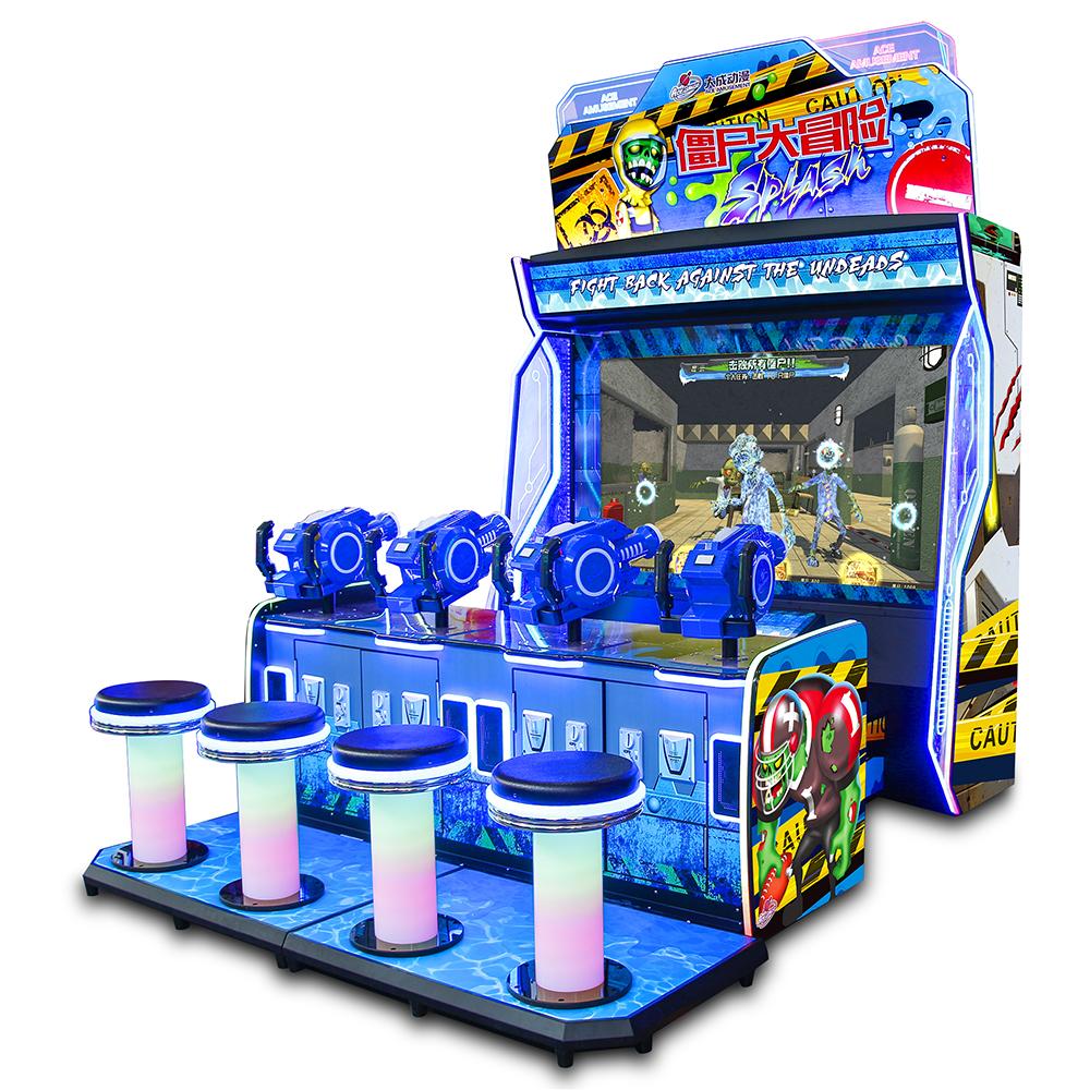 大成动漫【僵尸大冒险-4人激光】专为家庭娱乐设计的大型激光射击游戏